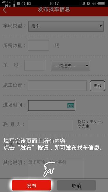 找活发布02 - 副本.jpg