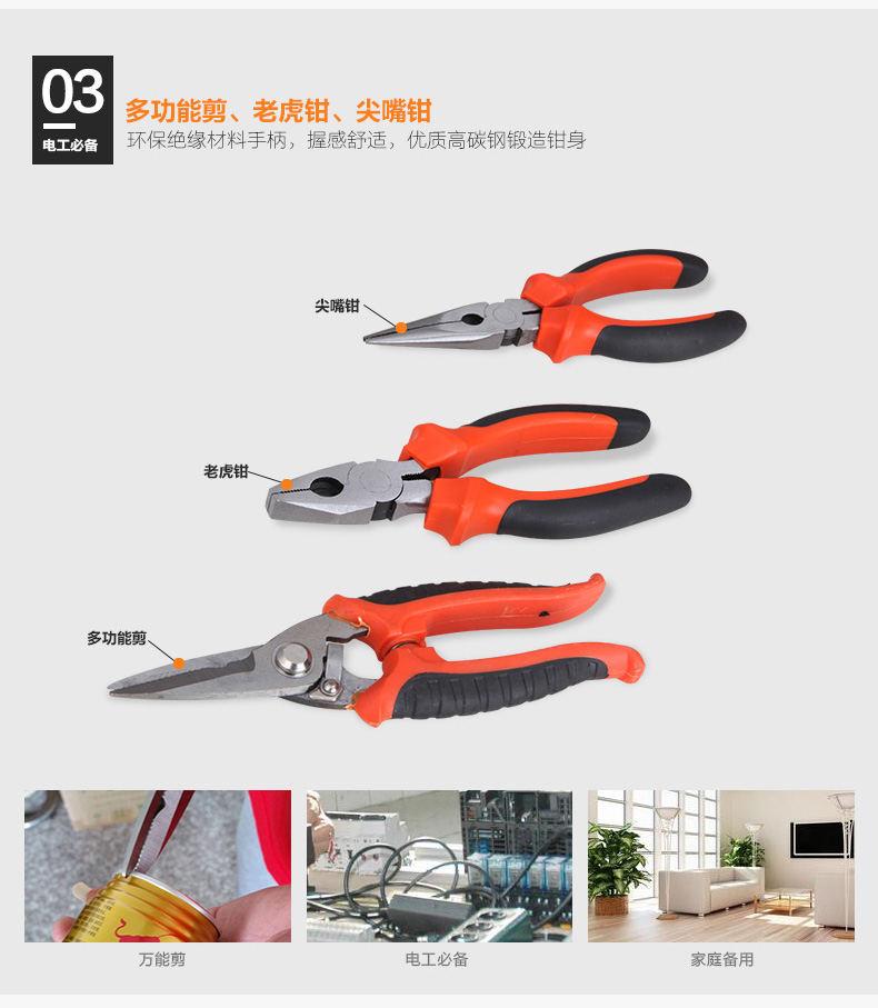 家用手动电动工具套装组套冲击电钻多功能电木工